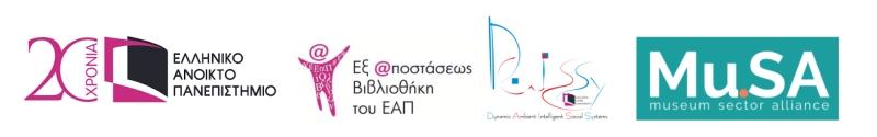 infodayPatras