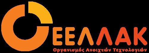 ellak-logo