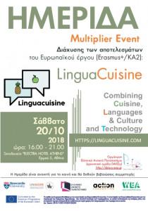 lingua-1