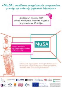 poster-greece-2019