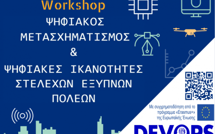 DEVOPS Workshop_