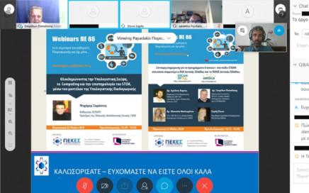 steam-webinar-cover