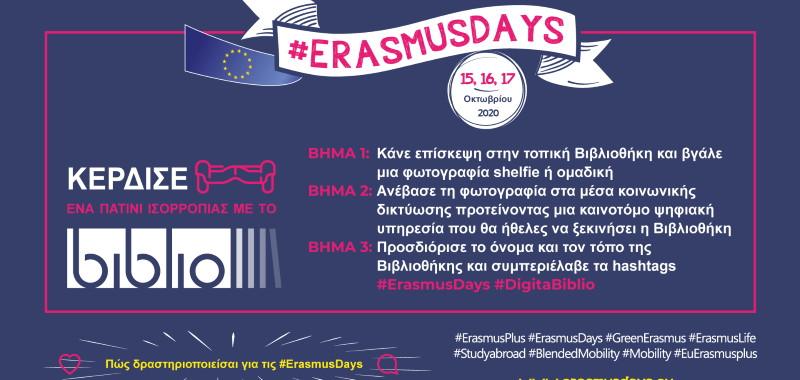 Erasmus-Days-biblio